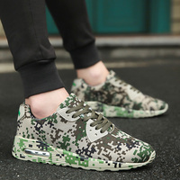 Camouflage Unisex Shoes Slipony Superstar Designer Army Green Men Shoes Height Increase Male Comfort Trainers Footwear
