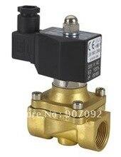 Бесплатная доставка высокое качество IP67 площадь катушки воды электромагнитный клапан 3/8 » порты NC 2W160-10-D 5 шт. в серии