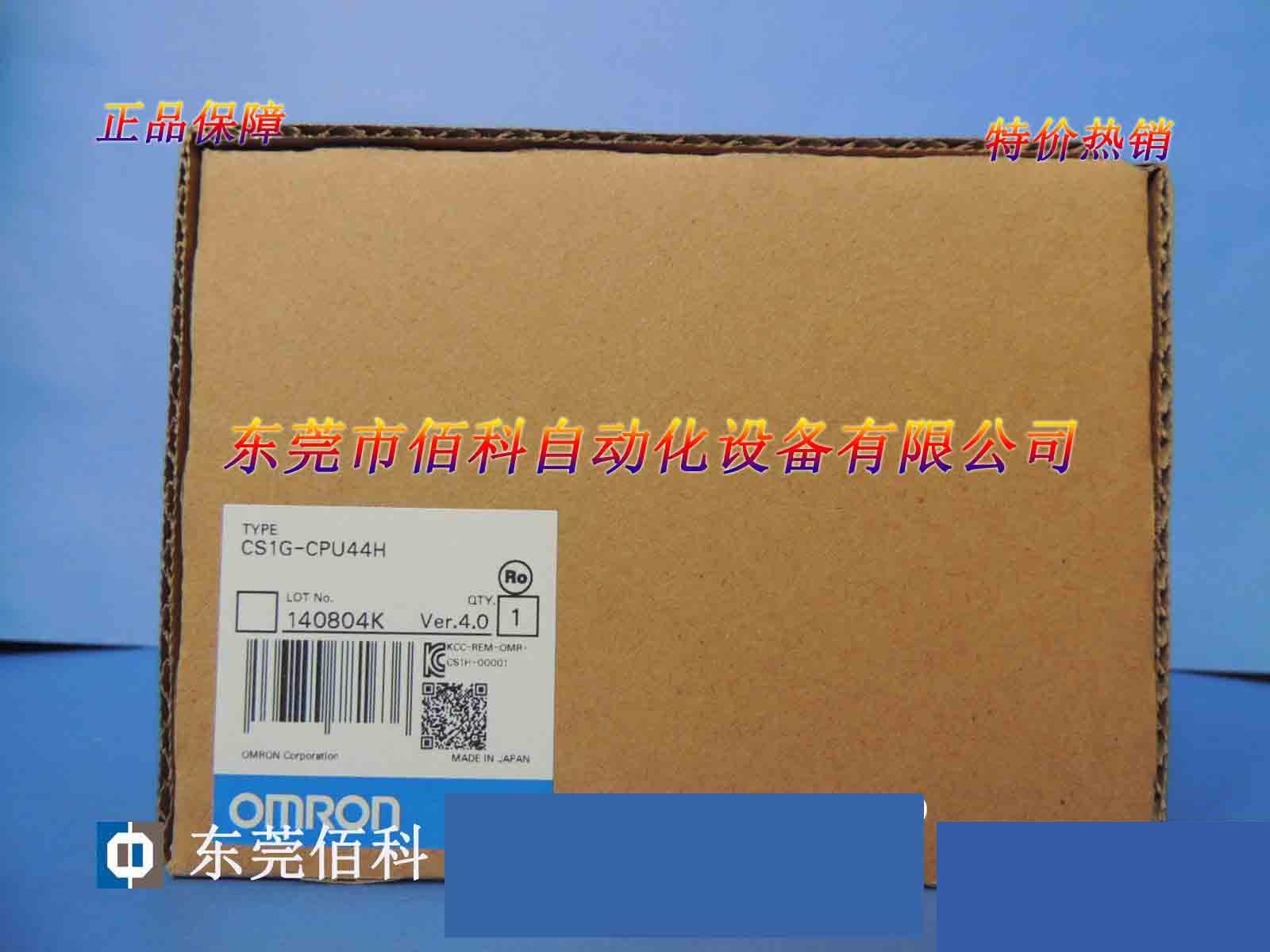 New Original   PLC CS1G-CPU 44H