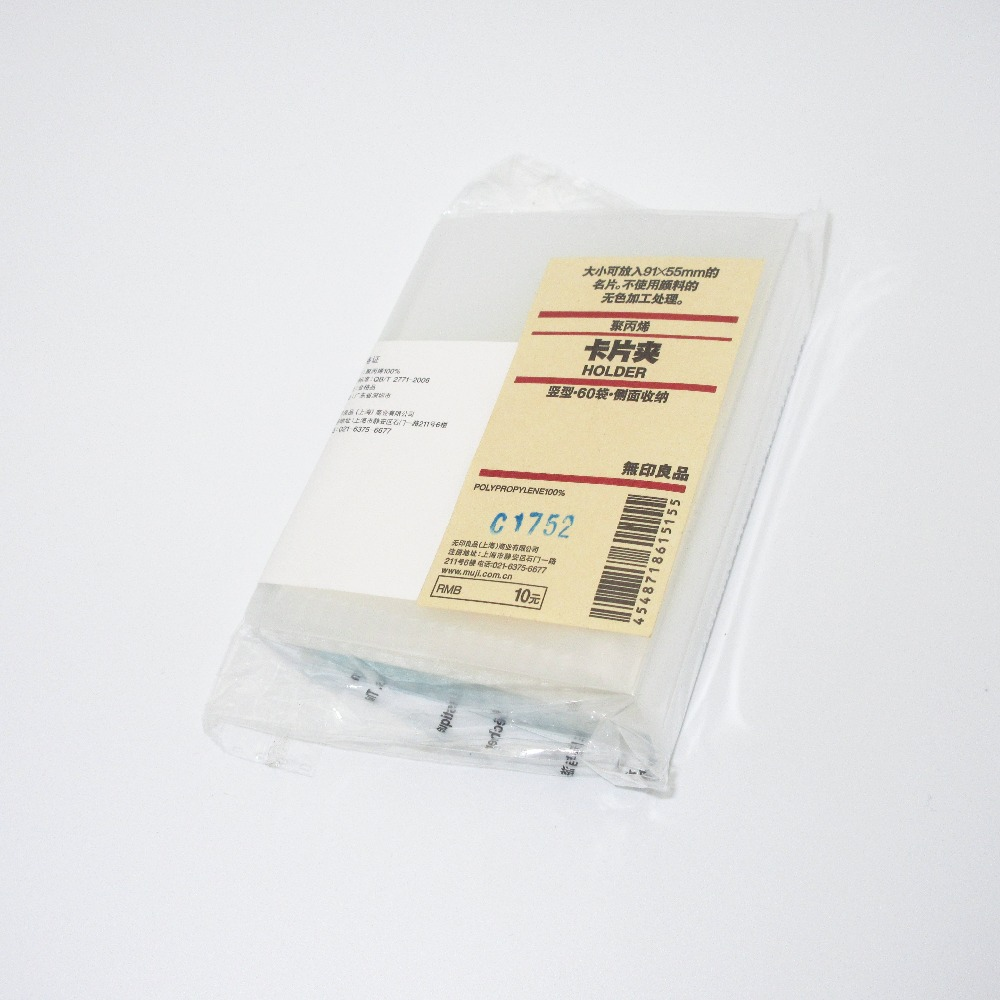 Original MUJI PP Business Card Holder 60 bags Japan Card Folder Card ...