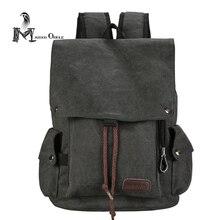 Урожай Корейский холст рюкзак случайные путешествия холст мешок школы рюкзак женщин и мужчин рюкзак