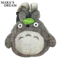 Mara École De Rêve & Case Sac À Dos de Toile Adapte Dame Filles enfants et Adultes Kawaii Vert Feuille Totoro En Peluche Sac À Dos D'épaule sac