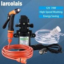 洗車 12 12v車ワッシャーガンポンプ高圧クリーナーカーケアポータブル洗濯機、電気掃除自動装置