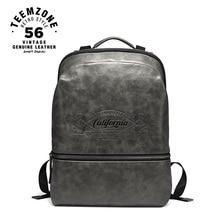 유럽과 미국 스타일의 남자 정품 가죽 노트북 배낭 17 인치 대형 가죽 배낭 방수 캐주얼 가방 J40