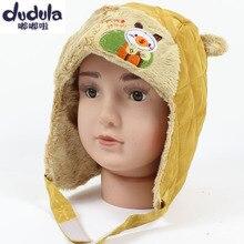 Autumn and winter children cap Lei Feng Korean child set CAP HAT baby boy girl with cashmere earmuffs in winter