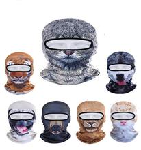 2017 Outdoor Sports Bicycle Cycling Motorcycle Cute 3D Cap Dog Leopard Animal Hat Ski Hood Veil Balaclava UV Wind Full Face Mask