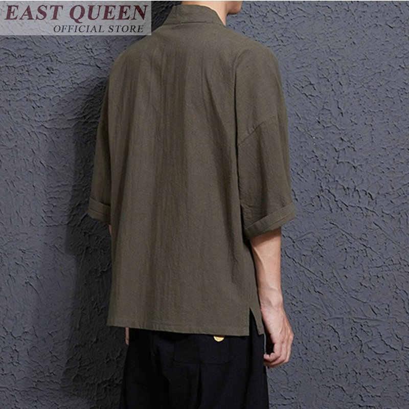 着物カーディガン男性日本帯男性浴衣日本着物男性日本のファッション男性羽織帯サムライ服 DD623 L