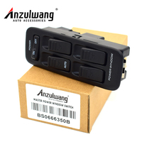 ANZULWANG NEW Front Door Window Regulator Main Switch For Mazda Bg 323 Ca7130 BS06 66 350B