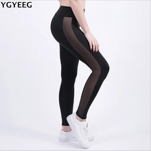 YGYEEG Sexy Women Leggings Gothic Insert Mesh Design Trousers Pants Big Size Black Capris High Elasticity New Fitness Leggings
