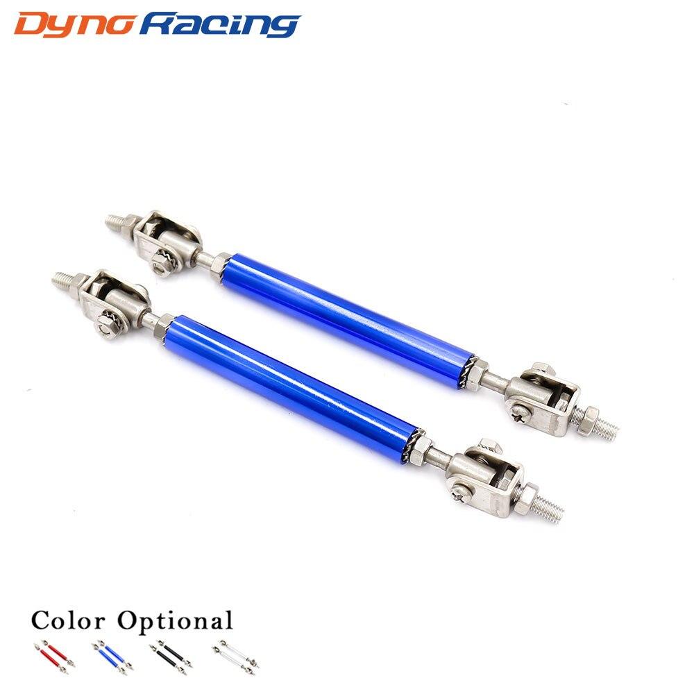 1 paio Universal Car anteriore posteriore Paraurti Splitter Labbro Protezioni Asta in acciaio inox puntone barre di supporto regolabili