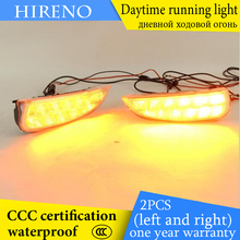 Hireno AUTO WAY For Porshce Cyaenne 2007-10 Car Daytime running lights Signal Function Relay Waterproof 12V