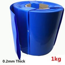 0.2mm עבה מבודד PVC כחול חום מתכווץ צינור 18650 סוללה לכווץ סרט סוללה בידוד שרוול 1 KG חום מתכווץ צינור
