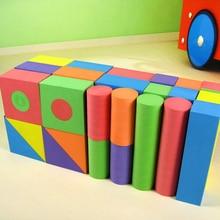 Large Set of Colorful Foam Bricks