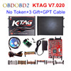 Newest KTAG V7 020 SW V2 23 Online Master Version K Tag K TAG 7 020