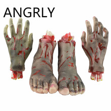 2pcs Halloween Party Prop Haunted House Bar decoration Realistic toy terror bleeding break the arm The broken leg Hand(China)