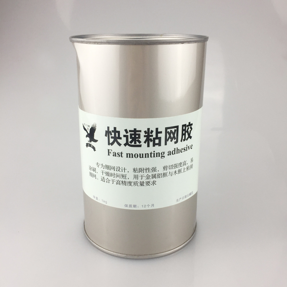 1kg/Bottle Screen Printing Sticky Mesh Glue Quick Drying, Sticky Plate Making Mesh Material