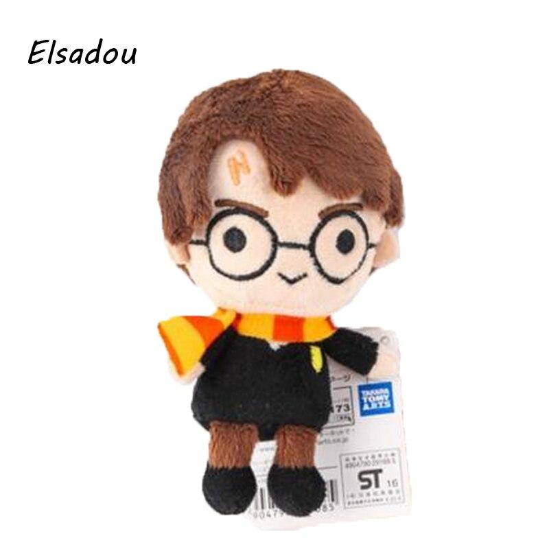 Elsadou New Cute Harry Potter Plush font b Toy b font Dolls Q Version Malfoy Hermione