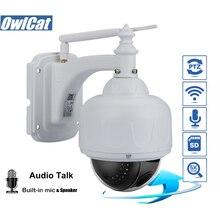 OwlCat открытый/Водонепроницаемый Поворотная IP Камера Wi-Fi HD 1080 P видеонаблюдения Камера Беспроводной 5X зум двухстороннее аудио sd-карта ИК P2P