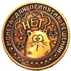 Ryska forntida mynt Guldminnesmynt minnesmynt sport basketfotbolls minnesmynt
