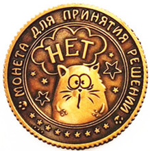 Russian ancient coins Gold commemorative coins commemorative coins sports basketball football commemorative coins