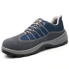 Labor insurance shoes anti-smashing safety wear Darta with the same paragraph casual solid injection work men