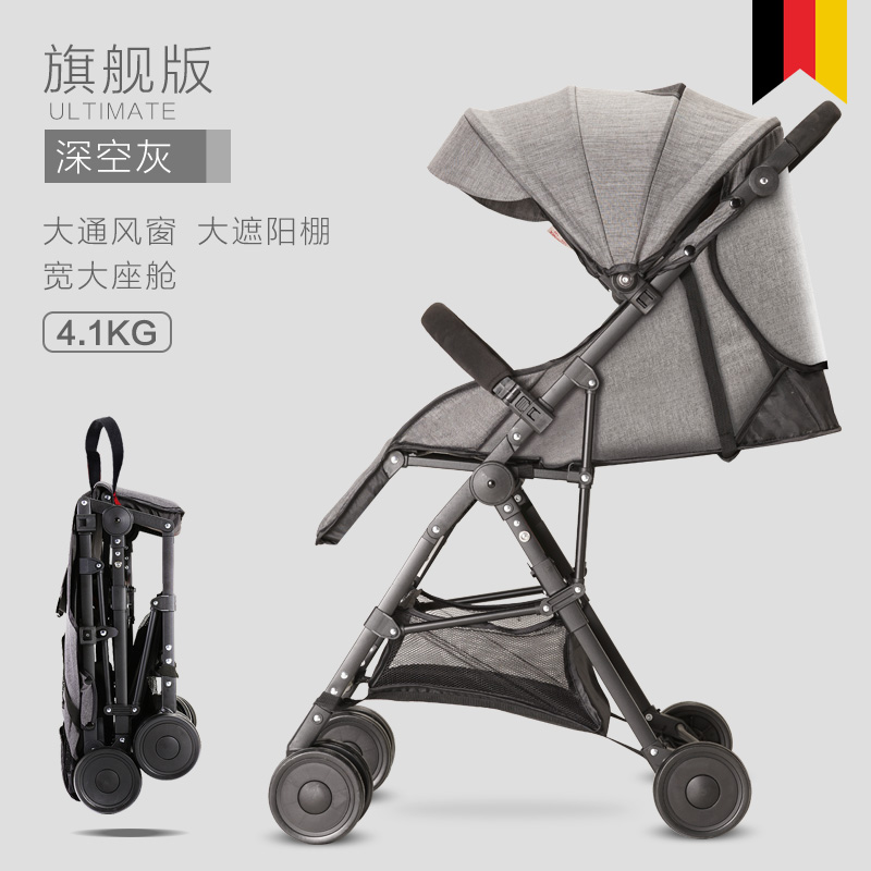 Baby Stroller Ultra Lightweight can sit and fold high landscape simple kids trolleyBaby Stroller Ultra Lightweight can sit and fold high landscape simple kids trolley