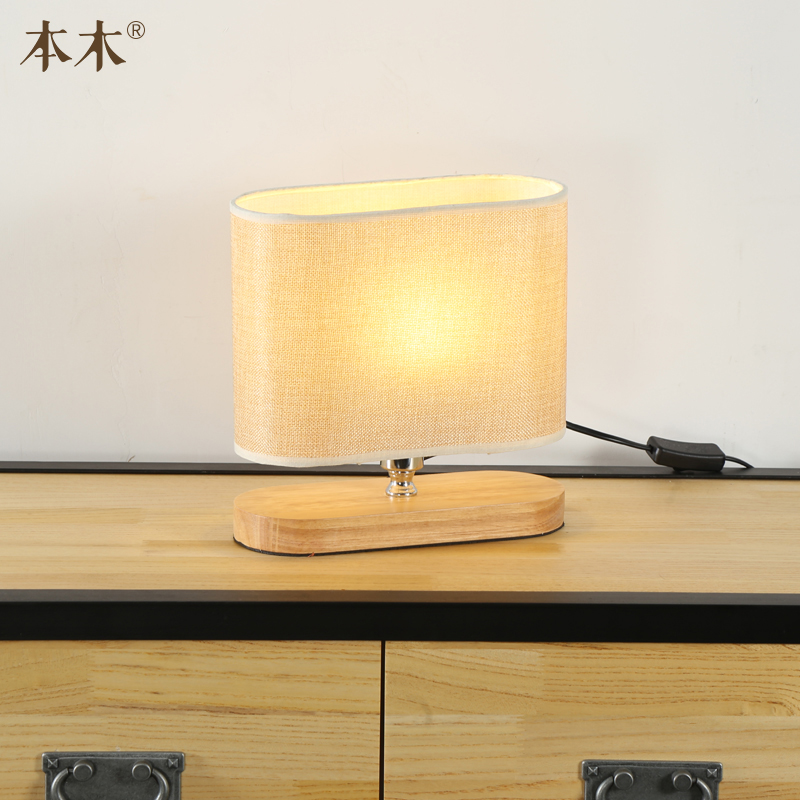 Modern Wooden Table Lamp Light for Bedside Bedroom AC 110V/220V Desk Lamp For Living Room anatomical human skin block model medical dermatology dermatological anatomy 50x life size in three dimensional form