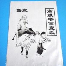 Райс листов/пакет суан художественные китайская акварель бумага живопись бумаги принадлежности
