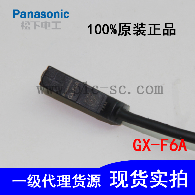 все цены на  GX-F6A 100% brand new original authentic Proximity Switch  онлайн