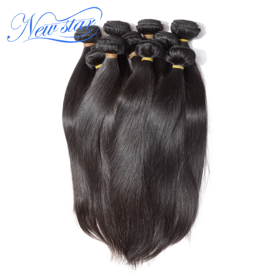 New Star Hair Brazilian Straight Virgin Human Hair Weave 10 Bundles 100% Unprocessed Cuticle Aligned Hair Weaving No Tangle