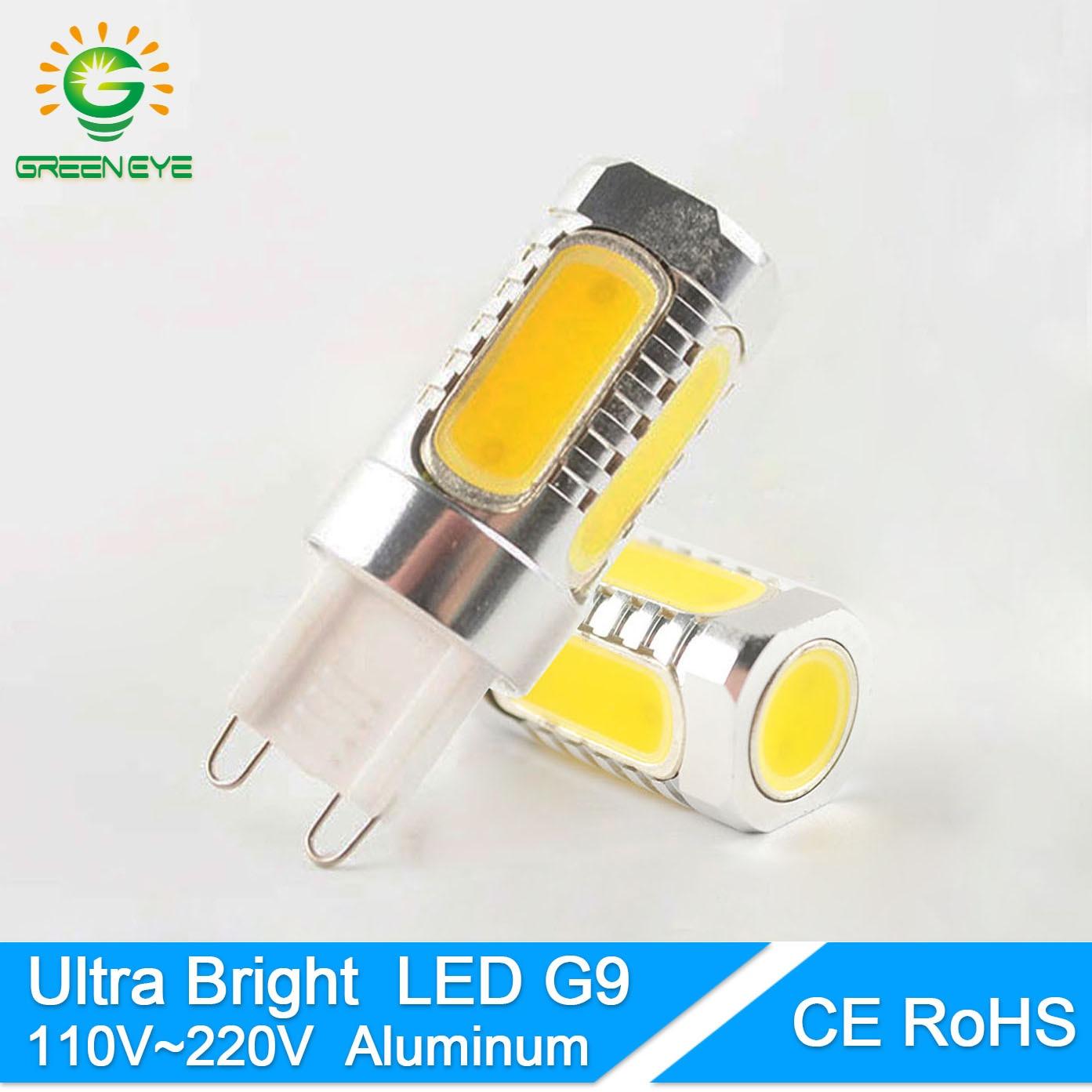 GreenEye-Aluminum-G9-font-b-LED-b-font-Light-12W-110V-220V-COB-font-b-LED Verwunderlich Gu 5.3 Led 230v Dekorationen