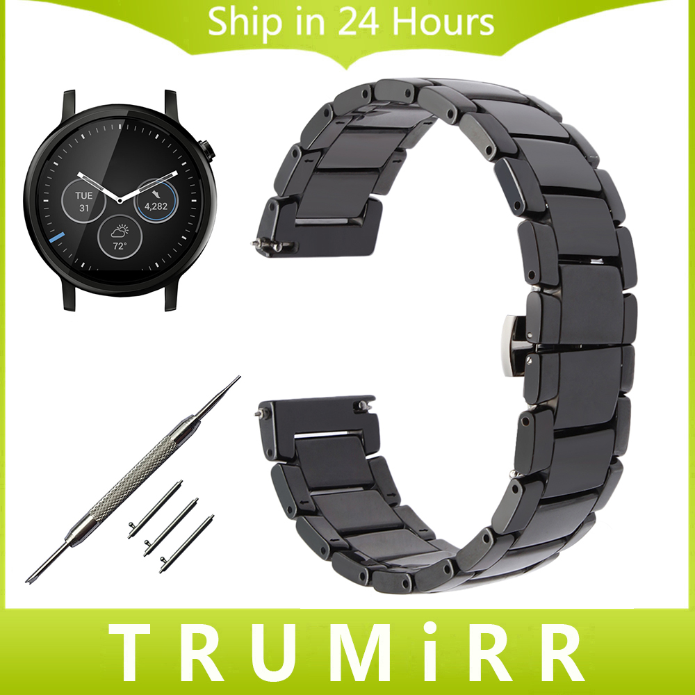 22mm Ceramic Watchband Quick Release for Moto 360 2 46mm Samsung Gear 2 R380 Neo R381 Live R382 Steel Butterfly Buckle Strap