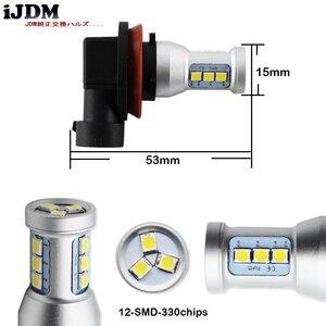 Image 3 - 2 個アンバーイエロー 144 SMD ハイパワー led H11 H8 H9 (H16 jp) 電球フォグランプ · ドライビングランプ/赤 6000 18k ホワイト
