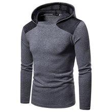 d564e0854cca1a Męska połowów netto Patchwork stałe bluzy męskie/damskie Slim fit  Streetwears luźny pulower długie rękawy