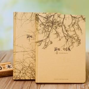 Image 2 - MIRUI Elegante Retro Blank Kraft Papier Tagebuch Buch Kreative A5 Notebook Student Schreibwaren