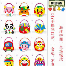 5pcs/lot New arrive DIY Cartoon Animal 3D EVA Foam Sticker handmade bag Early Learning Education Toys for Children