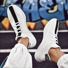 Летняя женская и мужская обувь для бега модная повседневная спортивная обувь для бега крутая Мужская обувь для бега