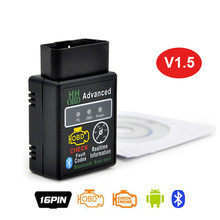 Best Quality Version 1.5 ELM327 HH OBD Advanced OBDII OBD2 bluetooth adapter Mini ELM 327 Auto CAN Wireless Adapter Scanner