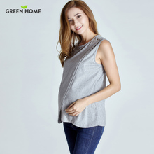 Green Home Two Layers Maternity Nursing Top For Pregnant Women Breastfeeding Pregnancy T-Shirt Funny Fashion Pregnancy Clothes