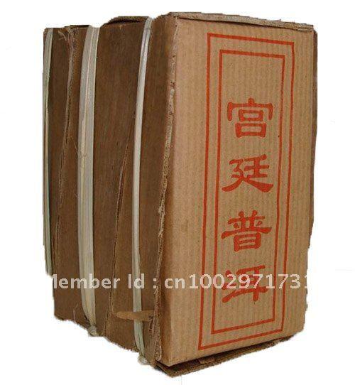 wholesale 1.1lbs Chinese Pu'er gong ting tea Brick,China Yunnan pu erh tea,500g free shipping