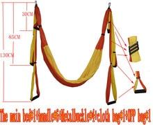 Воздух Летающие Yoga Гамак Воздушные Yoga Гамак Пояс Фитнес Качели Гамак С 440Lb Нагрузки