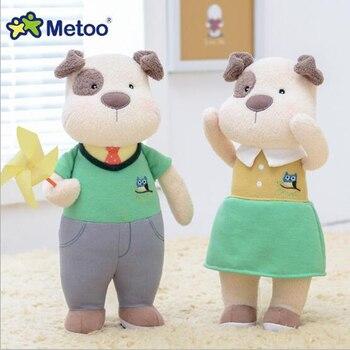 Мягкая плюшевая игрушка мультяшная собака Metoo 3
