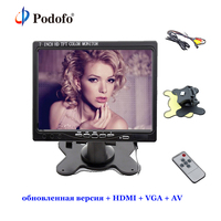 Podofo 7นิ้วHDรถมองหลังตรวจสอบสีสดใสTFT LCDหน้าจออินพุตHDMI VGAดีวีดีโฮมเธียเตอร์