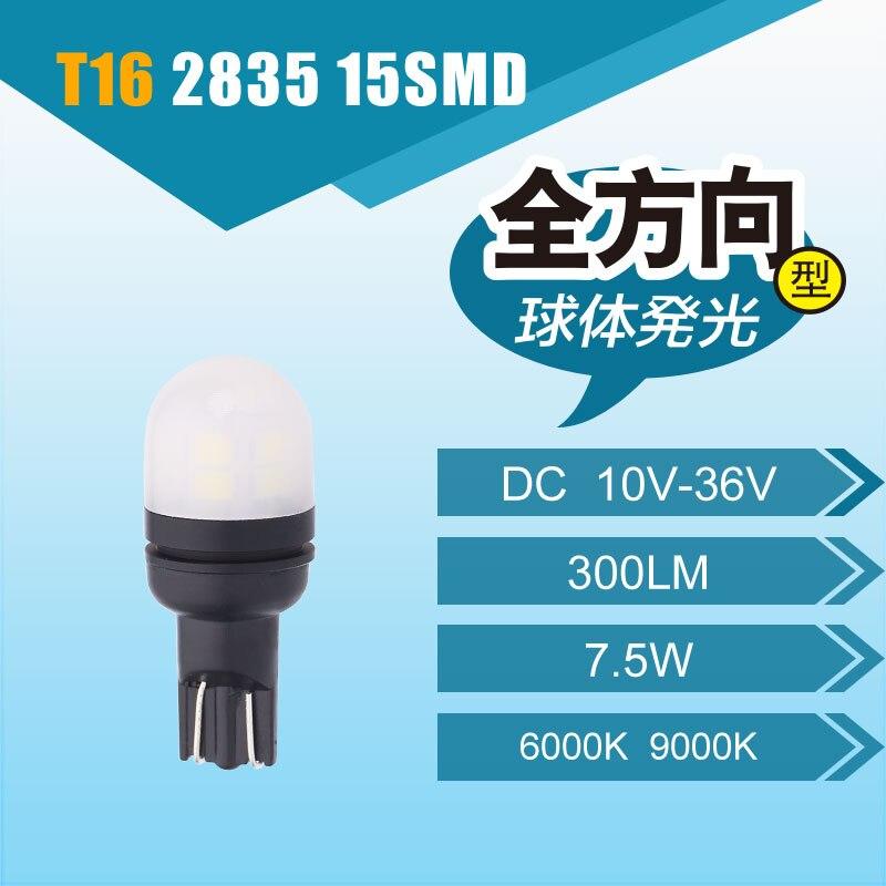 T16 15SMD Auto Trucks LED zpětná světla vysoce kvalitní velkoobchod 6000K DC 10-32V bílá světla do auta LED lampa