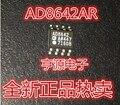 10 ШТ. AD8642 AD8642A AD8642AR AD8642ARZ новые импортные чипы