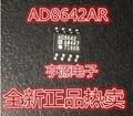 10 UNIDS AD8642 AD8642A AD8642AR AD8642ARZ nuevos chips importados