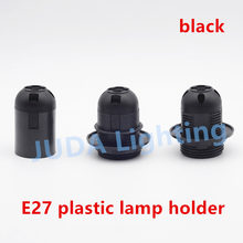 E14 E27 socket lamp holder plastic material smooth thread lamp base for chandeliers led bulb pendant lights ceiling rose canopy(China)