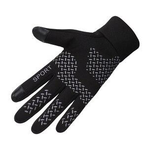 Image 5 - SHOUHOU Männer Herbst Winter Warme Futter Handschuhe Touch Bildschirm Beweis Wasser Handschuhe Reiten Radfahren Reisen Handschuhe