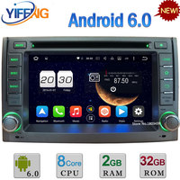 2GB RAM 32GB ROM Android 6 Octa Core 4G WIFI DAB Car DVD Radio Stereo For