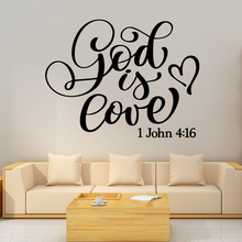 Funny God is Love Phrase Home Decoration Wall Sticker For Living Room Bedroom Divine Religion Art Mural stickers muraux